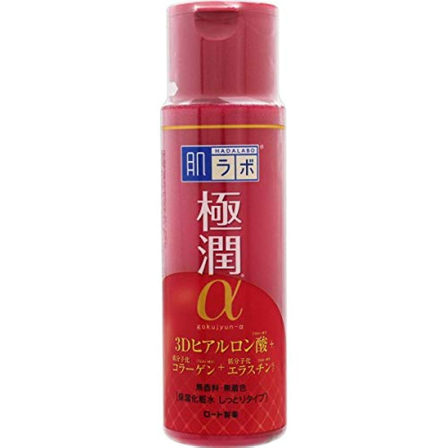 アパートまた熱【まとめ買い】肌ラボ 極潤α ハリ化粧水しっとりタイプ 170ml×7個