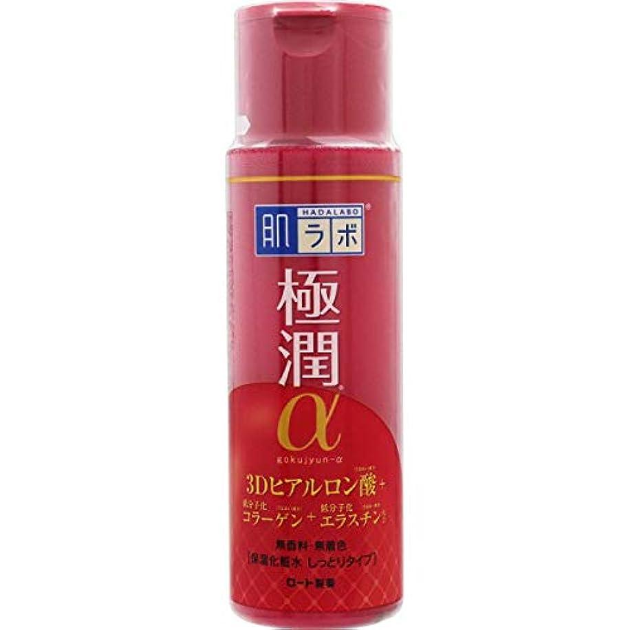 【まとめ買い】肌ラボ 極潤α ハリ化粧水しっとりタイプ 170ml×7個