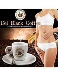 デルブラックコーヒー