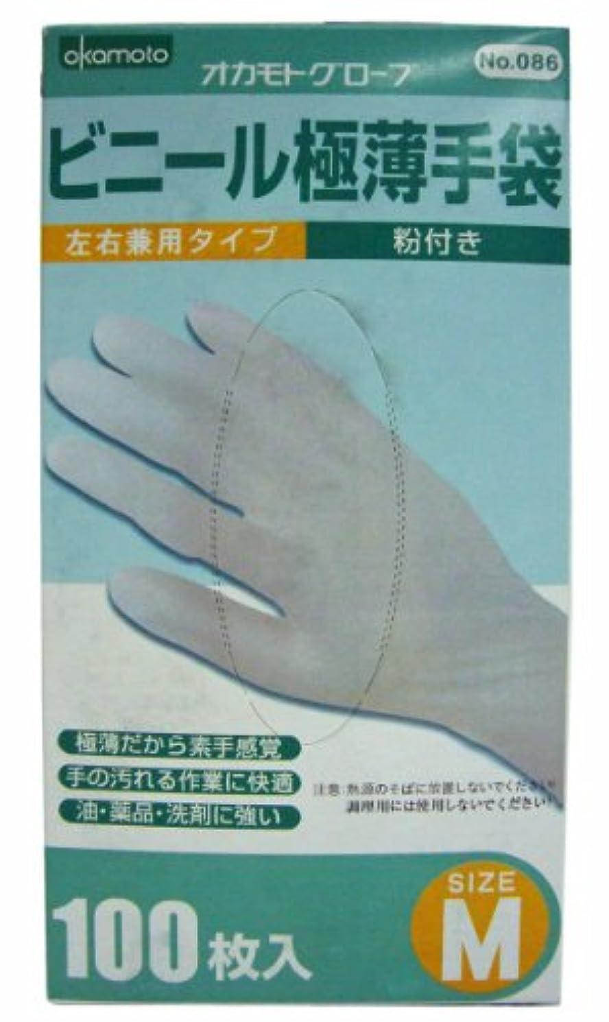 妖精銀行またはどちらかビニール極薄手袋 粉付き 100枚入 M