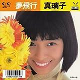 夢飛行 (MEG-CD)