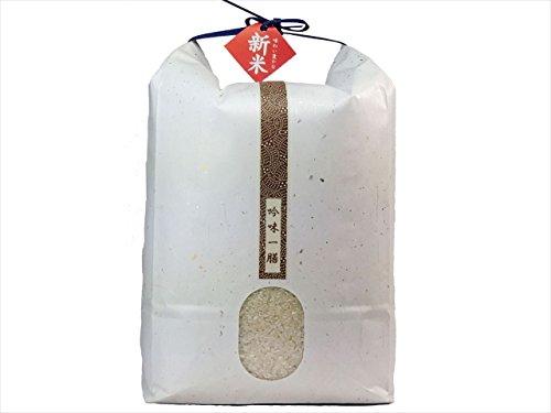 【新米元年産】有機JAS認証 無農薬 夢ごこち白米 1等 10kg 兵庫県産