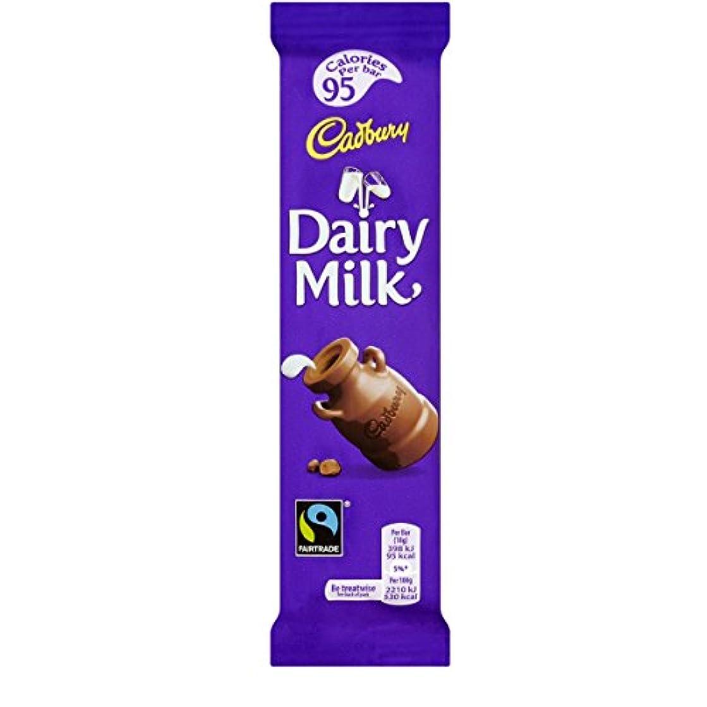 文法スピーチきつくCadbury Dairy Milk Little Bars (Box of 60) - (Cadbury) 酪農牛乳少し棒(60の箱) [並行輸入品]
