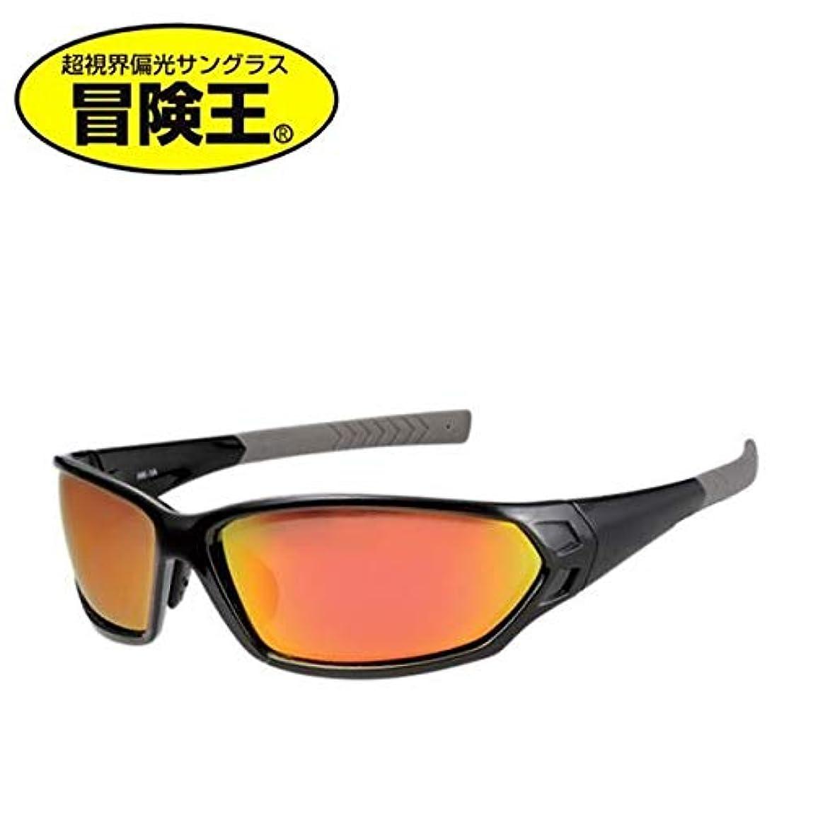 債権者薬やる冒険王(Boken-Oh) サングラス ヒートホーク IR(近赤外線軽減偏光レンズ) HK-1B ブラック/グレー