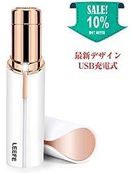 Leefeng レディースシェーバー 電動 フェイスシェーバー 脱毛器 女性 顔剃り 回転式 USB充電式 LEDライト付き ホワイト
