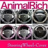 Animal Rich ハンドルカバー Sサイズ【ゼブラピンク】