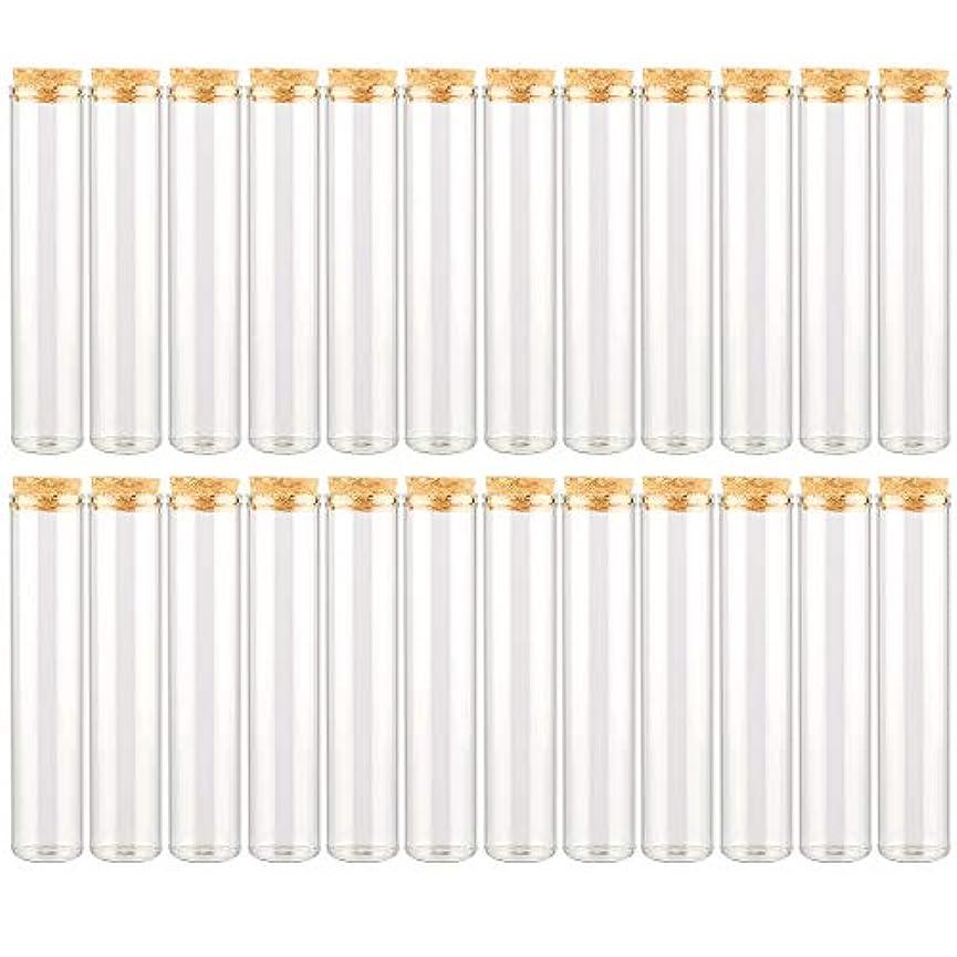 農業のきしむシーケンスEC Labmouse シンプル ガラス瓶 コルク栓 24本セット 30ml 透明 ガラス製 アロマオイル 香水 花材 ビーズ 調味料 試験管 (30ml 24本)