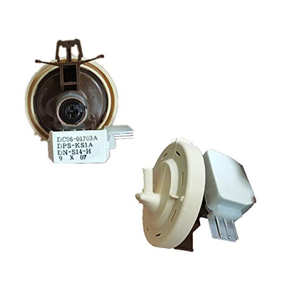 データ聖域余分なReunion 1PC水位センサーフィット感のためのサムスンWf1600wcw WF1702WCSドラム洗濯機の交換DC96-01703A水位センサースイッチ