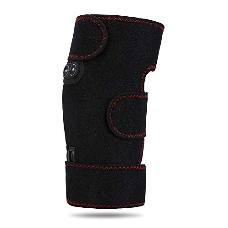1.5M充電ケーブル付き加熱膝装具振動膝パッド