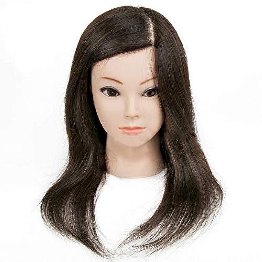 光沢のある殺しますタンカー編んだ髪のヘッドモデル本物の人間の髪のスタイルの学習モデルヘッドサロンの学習は熱いと染めた髪のダミーの頭にすることができます