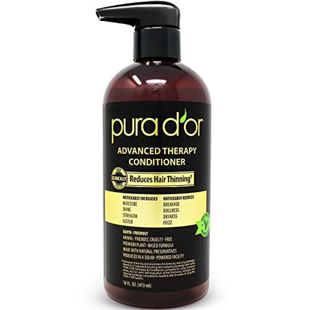 電気の代表して解放PURA D'OR 高度セラピーコンディショナー - 髪の水分、強度、ボリューム、質感を高める、硫酸塩フリー、アルガンオイル&ビオチン配合、すべてのヘアタイプに、男性&女性、473ml(16液量オンス)(パッケージは変更...