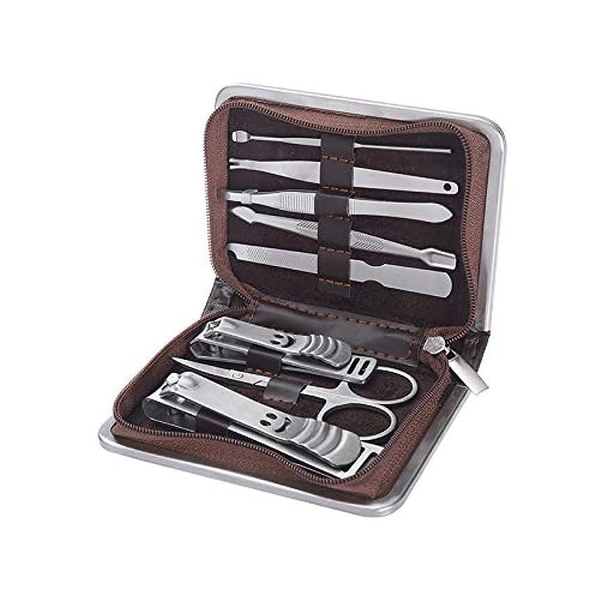 雄弁穴脱獄ステンレス鋼の家の美の釘用具セットの爪切りの爪切りセットの眉毛クリップ爪切りの組合せ