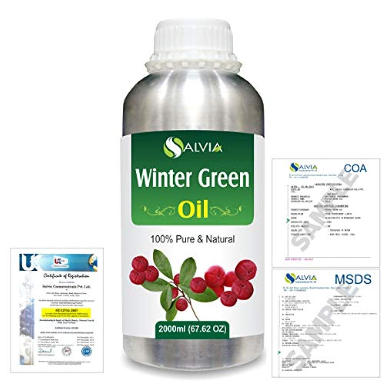 振るう補正冷えるWinter Green(Gaultheria Procumbens) 100% Natural Pure Essential Oil 2000ml/67 fl.oz.