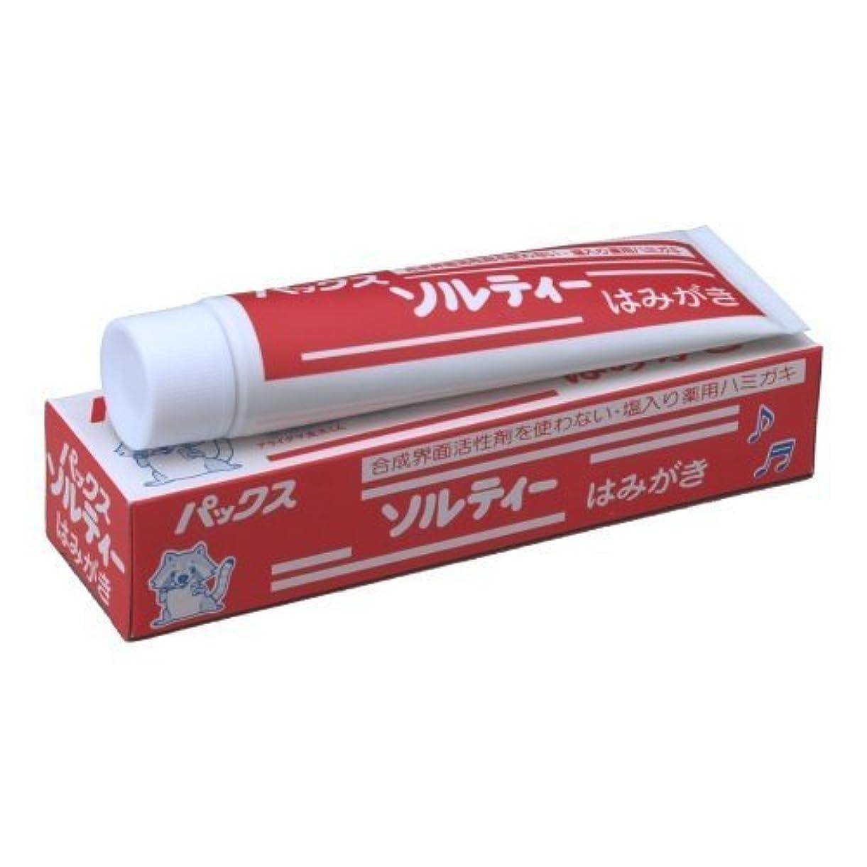 疲れたテメリティ人気のパックスソルティー齒磨き 80G【6個パック】