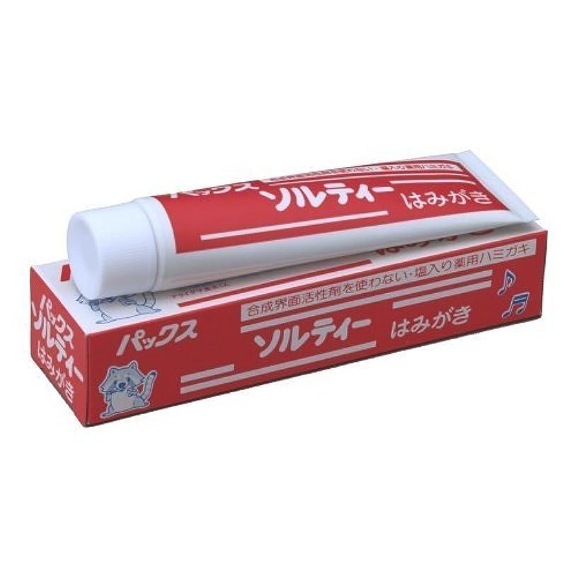 眼常習者の間でパックスソルティー齒磨き 80G【6個パック】