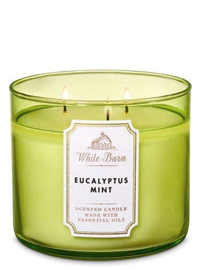 幻想強大な広く【Bath&Body Works/バス&ボディワークス】 アロマキャンドル ユーカリミント 3-Wick Scented Candle Eucalyptus Mint 14.5oz/411g [並行輸入品]