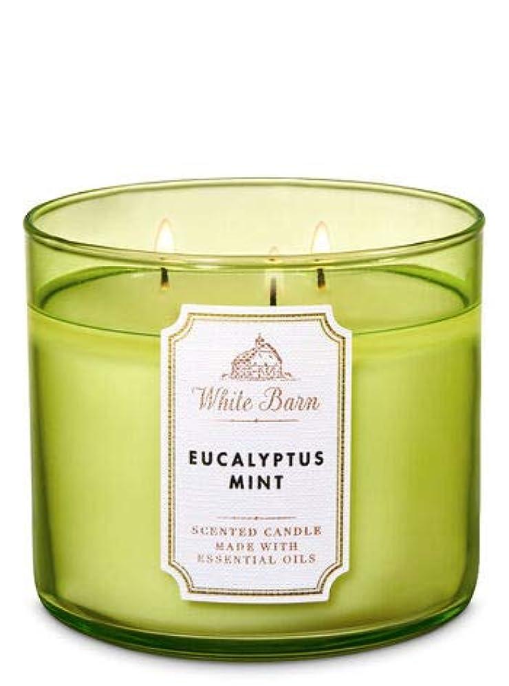 コール粗い普通の【Bath&Body Works/バス&ボディワークス】 アロマキャンドル ユーカリミント 3-Wick Scented Candle Eucalyptus Mint 14.5oz/411g [並行輸入品]