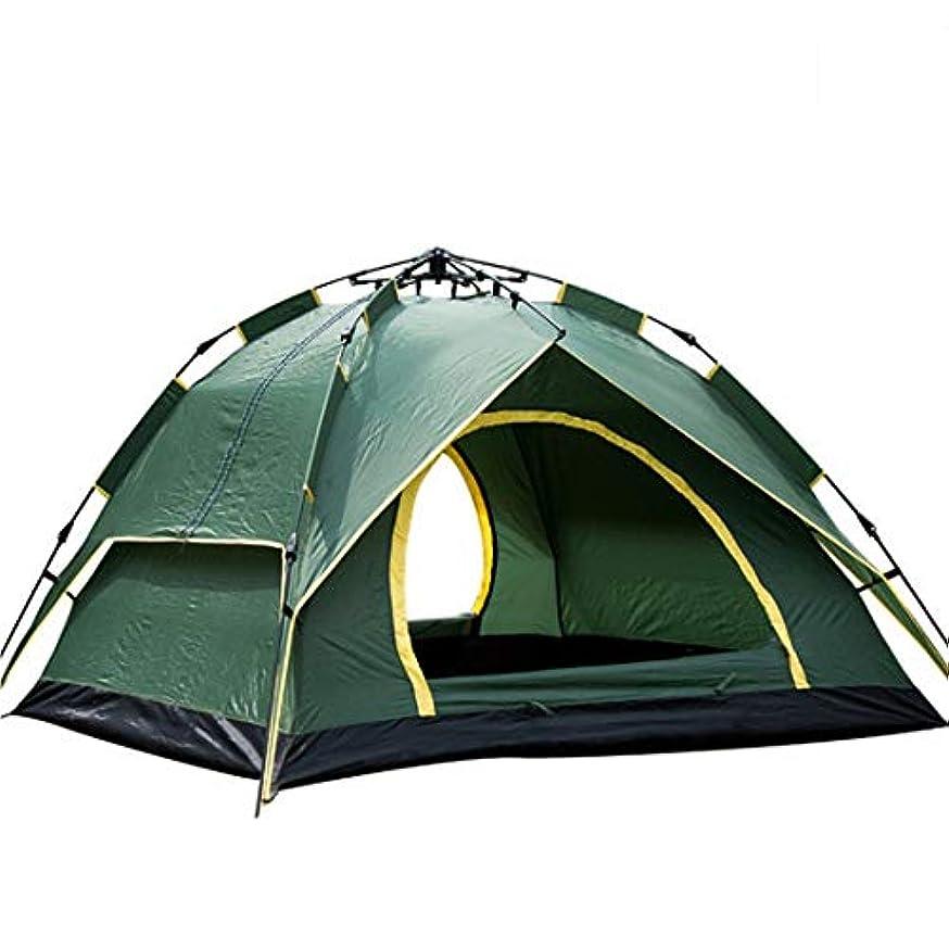 船強要尋ねるNekovan 屋外兼用3-4人キャンプキャンプレジャーテント自動テントテント (色 : オレンジ)