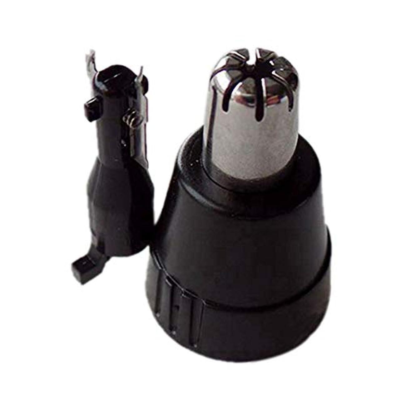 買収楽しむ曲がったHzjundasi 鼻毛カッターパーツ 内刃 外刃 替刃 耐用 高質量 for Panasonic 鼻毛カッター ER-GN30/-GN10