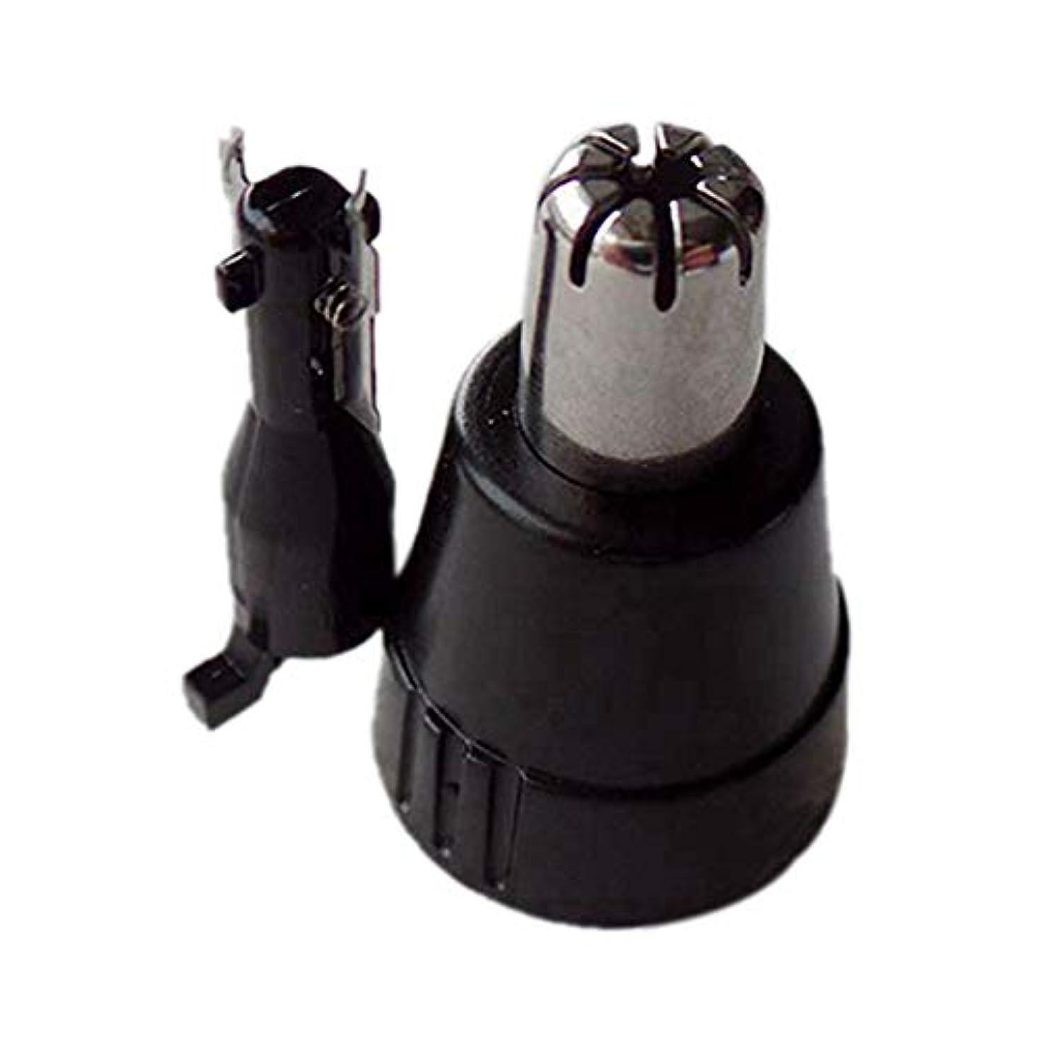 助手心理的に止まるHzjundasi 鼻毛カッターパーツ 内刃 外刃 替刃 耐用 高質量 for Panasonic 鼻毛カッター ER-GN30/-GN10