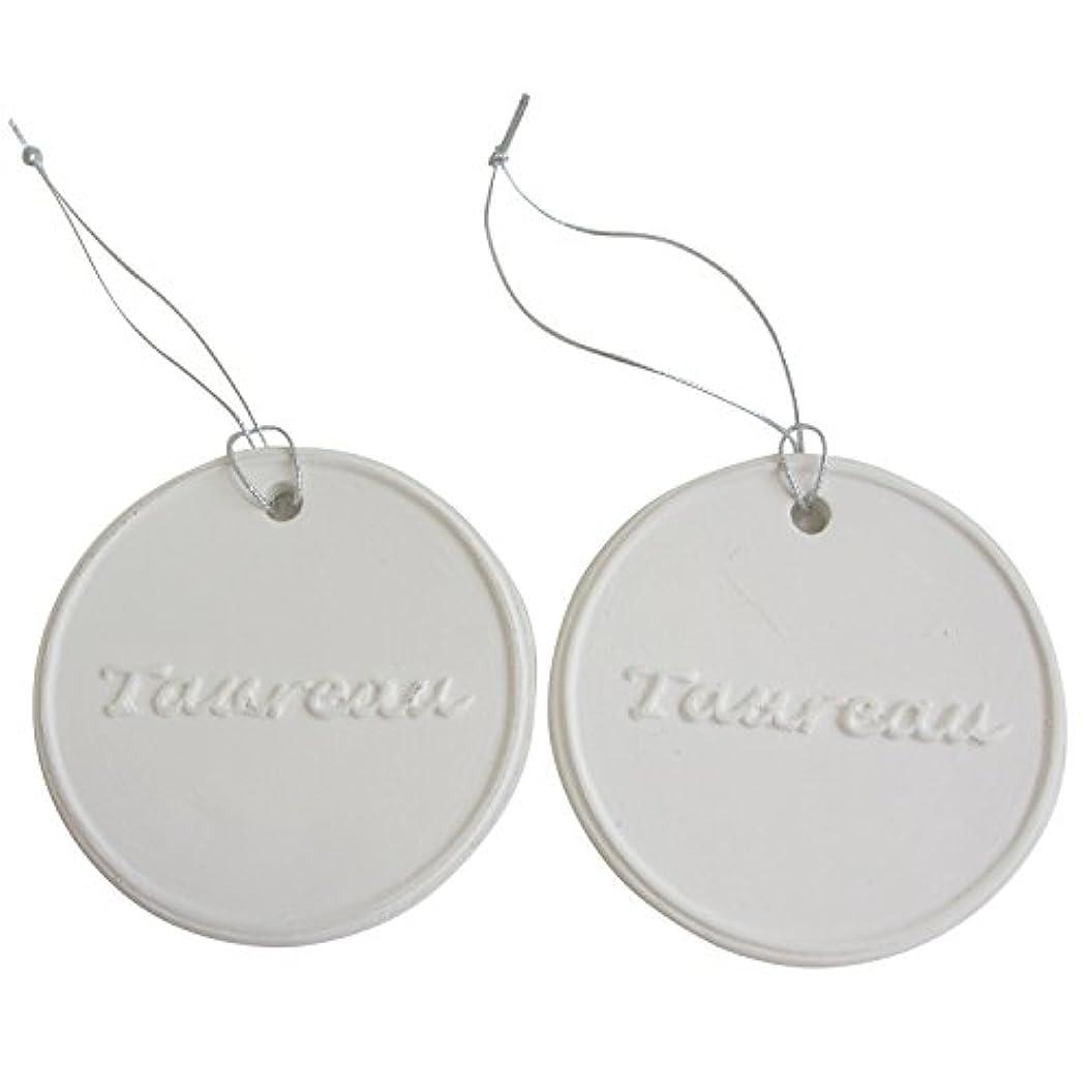 転倒彼らの誤解するアロマストーン ホワイトコイン2セット(レター2)アクセサリー 小物 キーホルダー アロマディフューザー ペンダント 陶器製