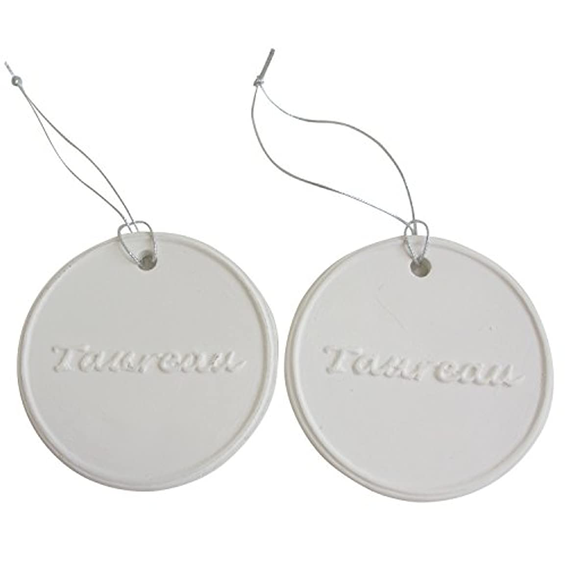 不信倒産交換可能アロマストーン ホワイトコイン2セット(レター2)アクセサリー 小物 キーホルダー アロマディフューザー ペンダント 陶器製