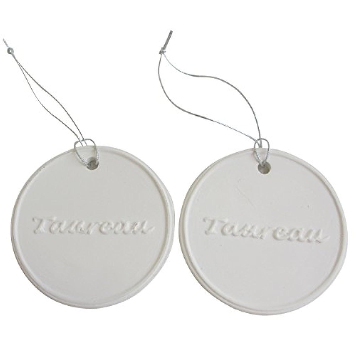 ドキドキ品疲労アロマストーン ホワイトコイン2セット(レター2)アクセサリー 小物 キーホルダー アロマディフューザー ペンダント 陶器製