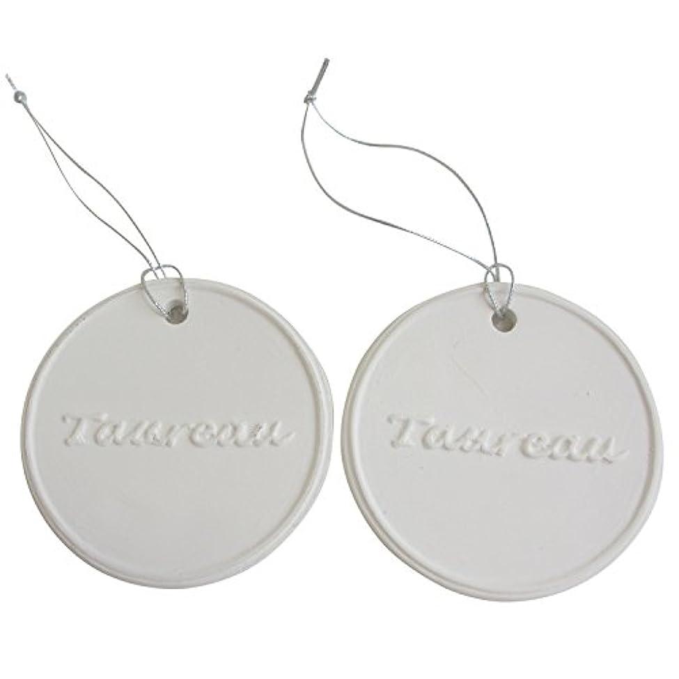 なにカウント追加するアロマストーン ホワイトコイン2セット(レター2)アクセサリー 小物 キーホルダー アロマディフューザー ペンダント 陶器製