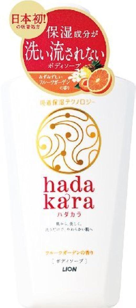 四分円衣類樹皮hadakaraボディーソープ フルーツガーデンの香り 本体 × 3個セット