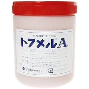 【第2類医薬品】トフメルA 500g