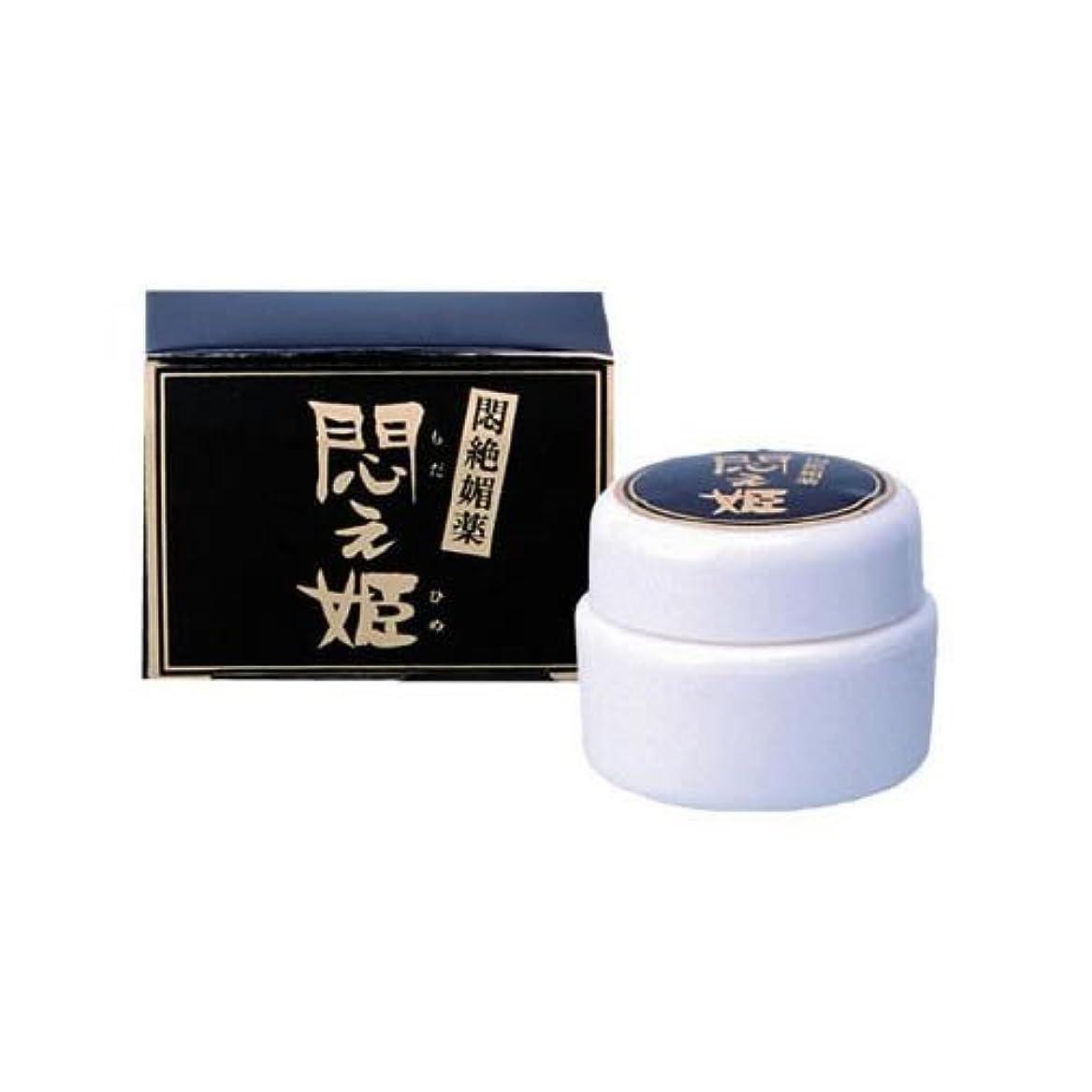 縁石石膏千悶え姫(5g)