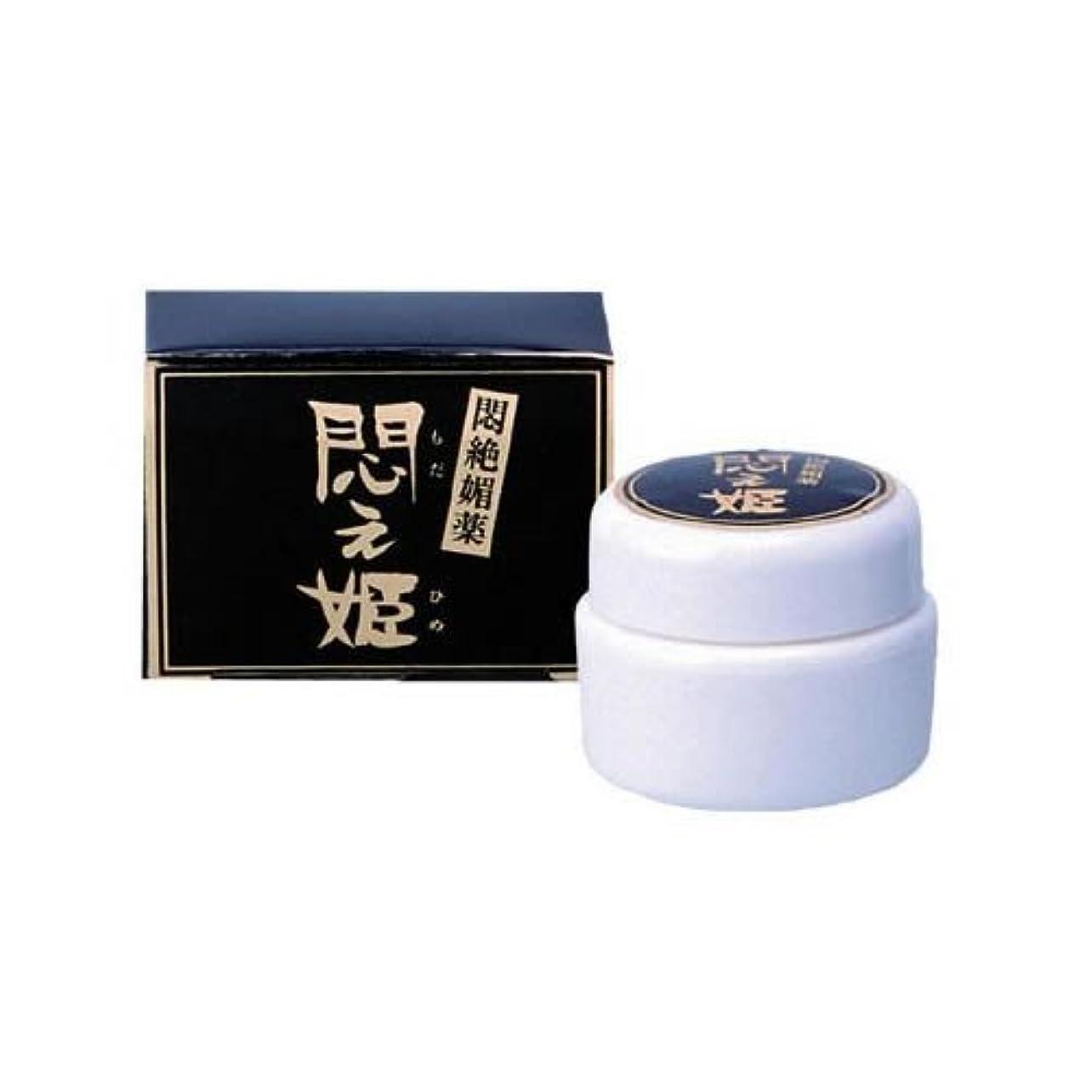 スポンサー最少マグ悶え姫(5g)