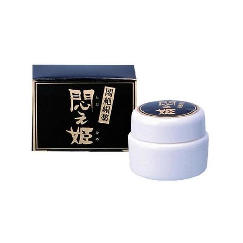アンケート幼児経営者悶え姫(5g)