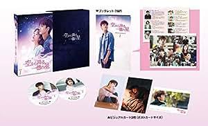 【Amazon.co.jp限定】空から降る一億の星<韓国版> Blu-ray BOX1(2L判ビジュアルシート3枚セット・BOX1バージョン付き)