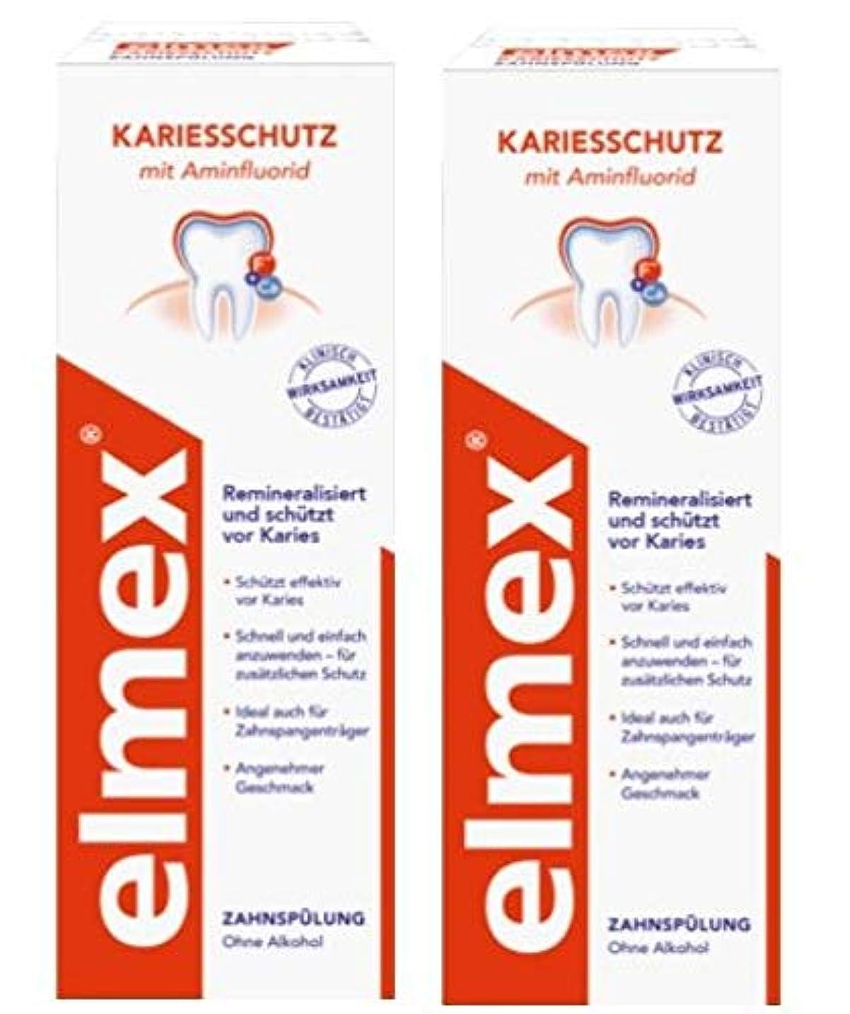 クロール些細な上へ2本セット elmex エルメックス 虫歯予防用 マウスウォッシュ 400ml 【並行輸入品】