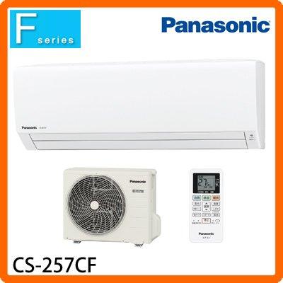 Panasonic(パナソニック) ルームエアコン Eolia...