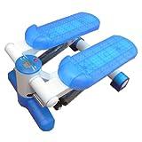 簡単エクササイズ『ミニステッパー』で楽しみながら手軽に有酸素運動!♪運動不足解消や体力向上 シェイプアップ!カロリー表示のカウンター付
