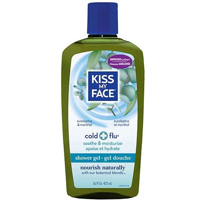 屈辱する敬意を表して外科医Kiss My Face ジェルシャワーコールドNインフルエンザ