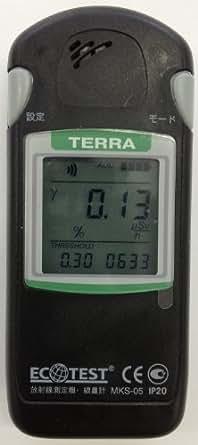放射線測定器 ECOTEST TERRA MKS-05 with Bluetooth