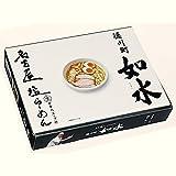 ご当地名店ラーメンシリーズ ご当地名店ラーメン シリーズ 名古屋徳川町 如水塩らーめん 大 ×14箱