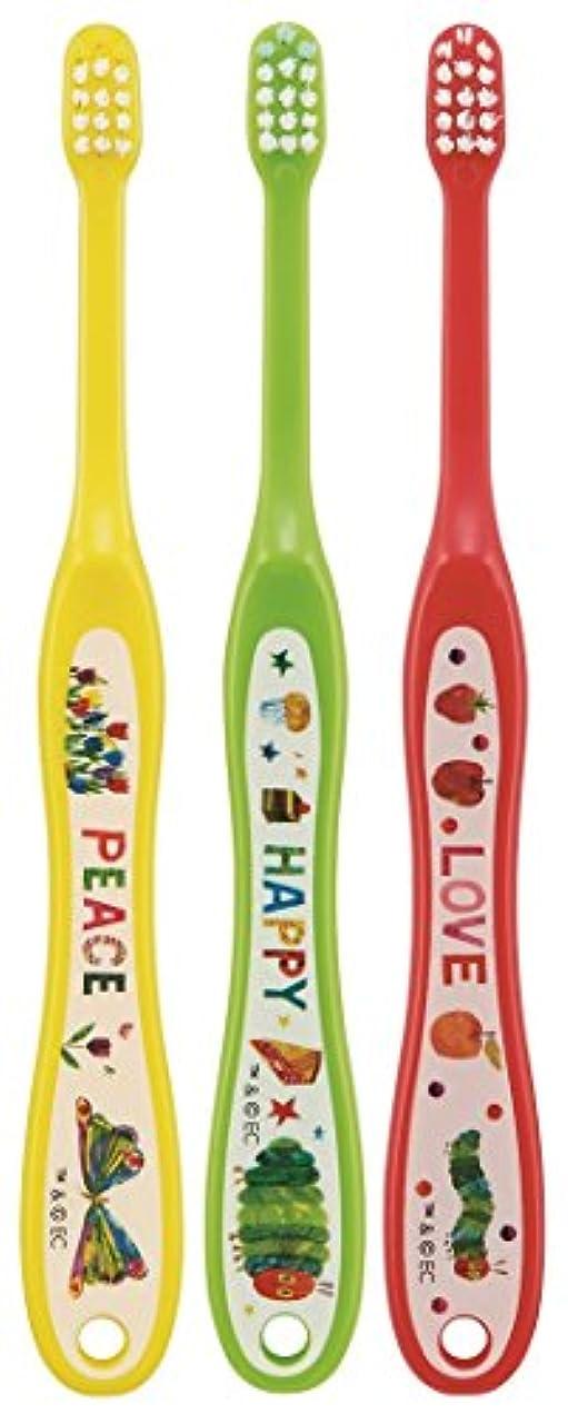 円形のクライアントピンスケーター 歯ブラシ 乳児用 0-3才 毛の硬さ普通 3本組 はらぺこあおむし TB4T