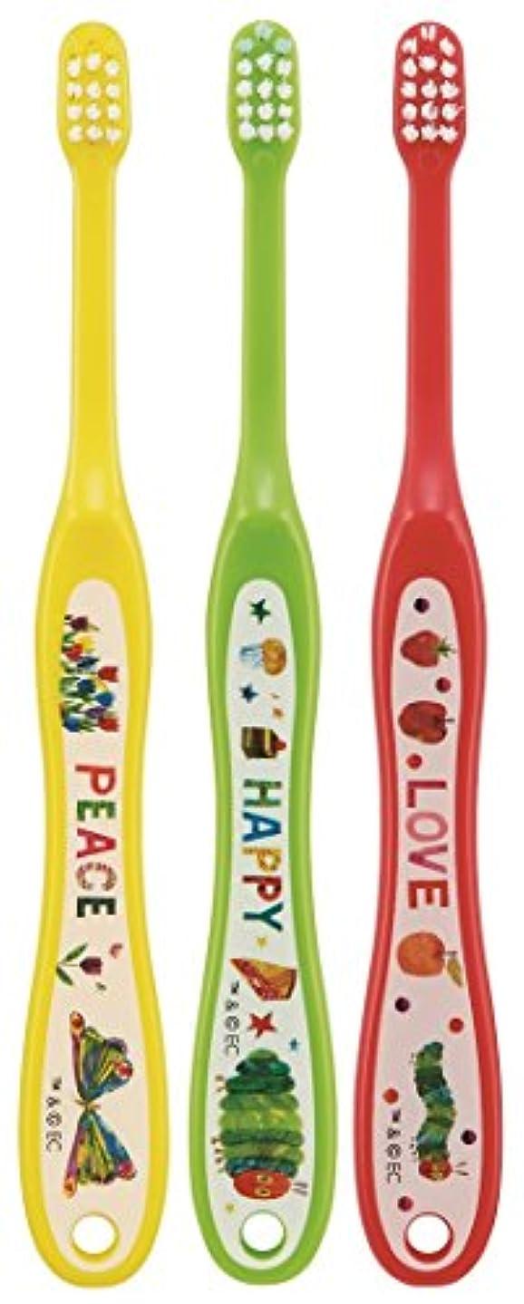 高尚な記述するリマスケーター 歯ブラシ 乳児用 0-3才 毛の硬さ普通 3本組 はらぺこあおむし TB4T