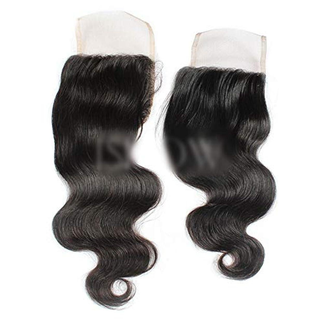 株式アクセス急性BOBIDYEE ブラジル実体波無料パート4×4レース前頭閉鎖人間の髪の毛の自然な黒い色(8インチ-20インチ)合成髪レースかつらロールプレイングかつらロングとショートの女性自然 (色 : 黒, サイズ : 20 inch)