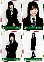 欅坂46 もう森へ帰ろうか?MV衣装 ランダム生写真 4種コンプ 石森虹花