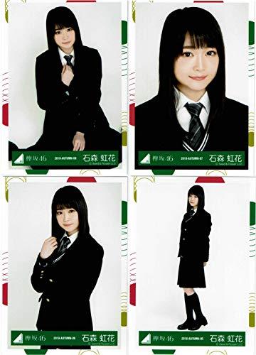 欅坂46 もう森へ帰ろうか?MV衣装 ランダム生写真 4種コ...