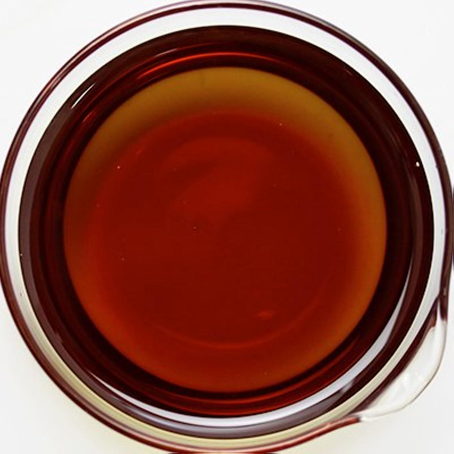 染色航海のキャッシュオーガニック 未精製パンプキンシードオイル 1L 【ペポカボチャ種子油/手作りコスメ/美容オイル/キャリアオイル/マッサージオイル】