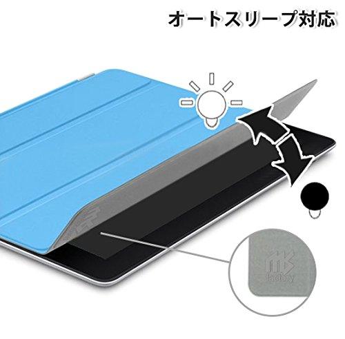 MS factory iPad2 iPad3 iPad4 スマート カバー バック ケース グレー IPD-SSET-GY
