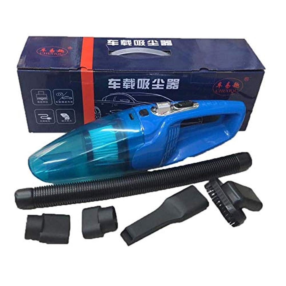 血統すり減る血色の良いMei-YY 掃除機 掃除機で、大電力多機能ハンドヘルドポータブルカーミニ車の掃除機 生活家電