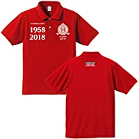 【名入れオリジナルポロシャツ、スポーツ】還暦祝い赤いポロ 還暦ゴルフBOY(プレゼントラッピング付) クリエイティ