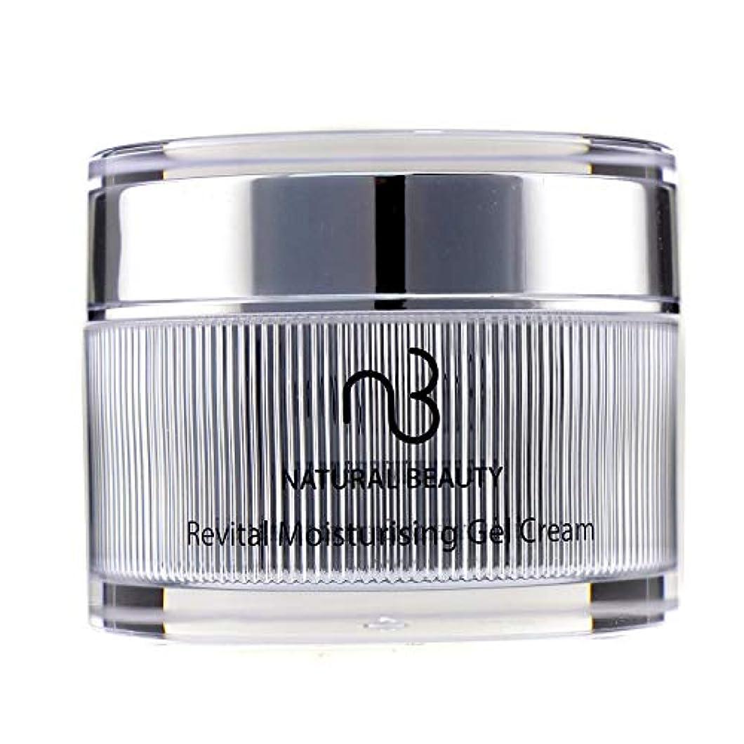 嵐が丘広く生命体自然の美 リバイタルモイスチャライジングジェルクリーム Natural Beauty Revital Moisturising Gel Cream 50ml/1.7oz並行輸入品